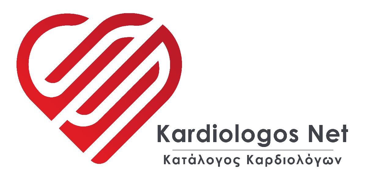 Kardiologos Net – Καρδιολόγοι